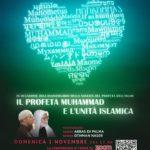 """Domenica 1/11, videoconferenza: """"Il Profeta Muhammad e l'unità islamica"""""""