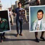 Messaggio di al-Houthi nel primo anniversario del martirio di Soleimani