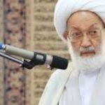 """Shaykh Isa Qassim: """"Rivoluzione Islamica grande Alba dopo una lunga notte"""""""