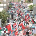 """Al-Wefaq: """"Il popolo del Bahrein sarà sempre al fianco della Palestina"""""""