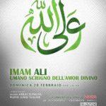 """Domenica videoconferenza: """"Imam Ali umano scrigno dell'Amor Divino"""""""