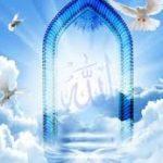 La gnosi islamica (Hujjatulislam Abdekhoda'i)
