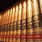 """""""Matn"""", """"Isnad""""e autenticazione degli hadith"""