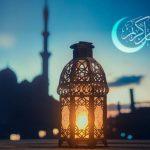 I misteri del digiuno (asrar as-saum) [Al-Ghazali]