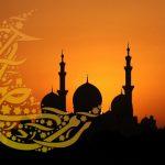 In cosa consiste il digiuno del mese di Ramadan?