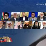 """Discorso di Nasrallah nella """"piattaforma unificata"""" per la Giornata di Gerusalemme"""