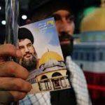 Discorso di S.H. Nasrallah in occasione della Giornata di al-Quds (2003)