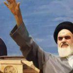 Messaggio dell'Imam Khomeyni per il giorno di Quds (1979)