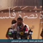 Yemen: Ansarullah offre ai sauditi un cessate il fuoco immediato e una lotta congiunta contro Israele