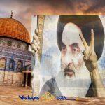 Comunicato dell'Ayatullah Sistani sull'aggressione israeliana