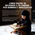 CORSI ONLINE DI RELIGIONE E DI CORANO PER BAMBINI E ADOLESCENTI