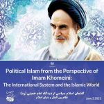 Mercoledì 2 giugno Seminario internazionale sull'Imam Khomeini